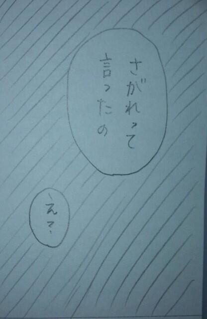 f:id:tanabeitoshi:20170826000933j:plain