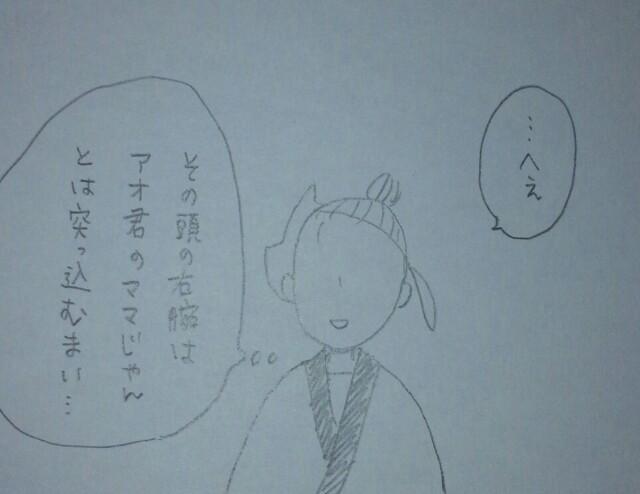 f:id:tanabeitoshi:20170826000950j:plain