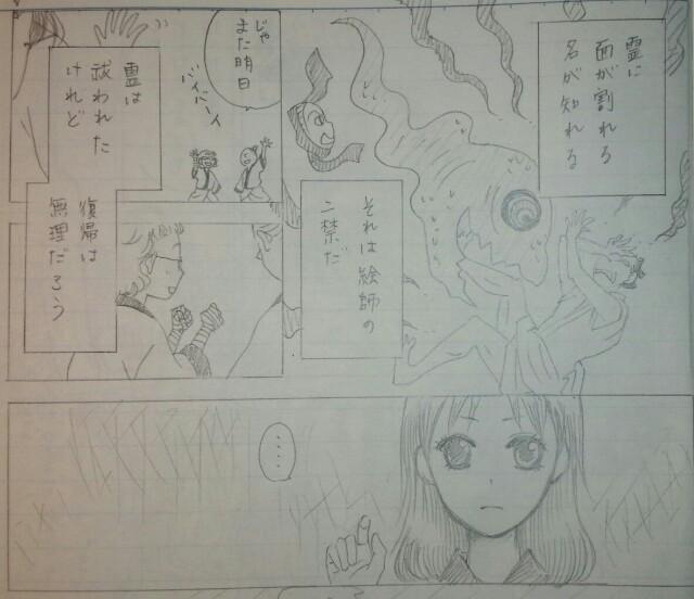 f:id:tanabeitoshi:20170826001023j:plain