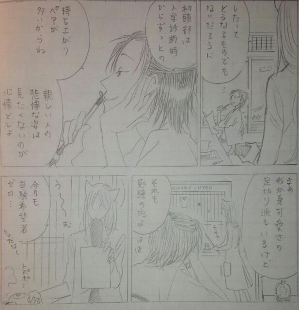 f:id:tanabeitoshi:20170826020734j:plain