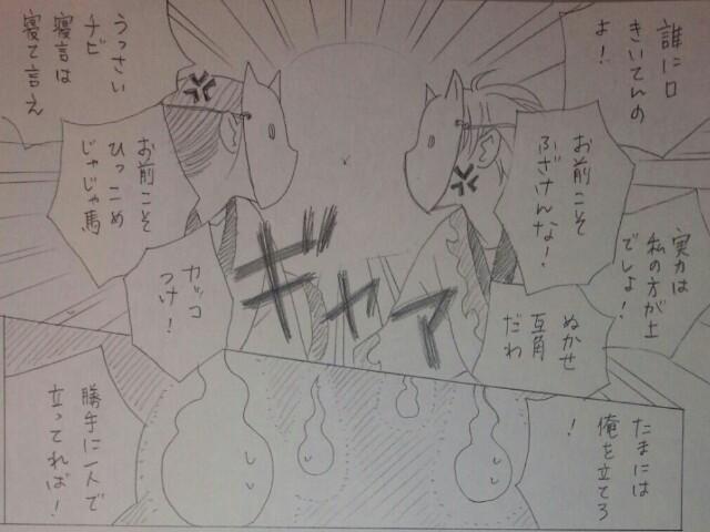 f:id:tanabeitoshi:20170826020759j:plain
