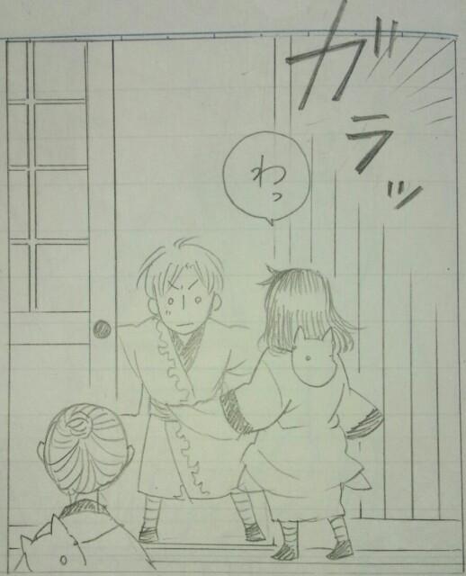 f:id:tanabeitoshi:20170827131637j:plain