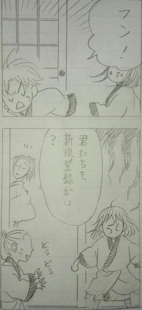 f:id:tanabeitoshi:20170827131652j:plain