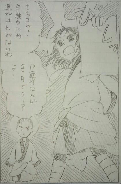f:id:tanabeitoshi:20170827131704j:plain