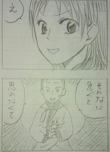 f:id:tanabeitoshi:20170827131718j:plain
