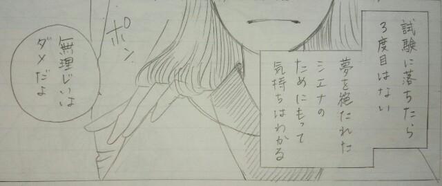 f:id:tanabeitoshi:20170827131755j:plain