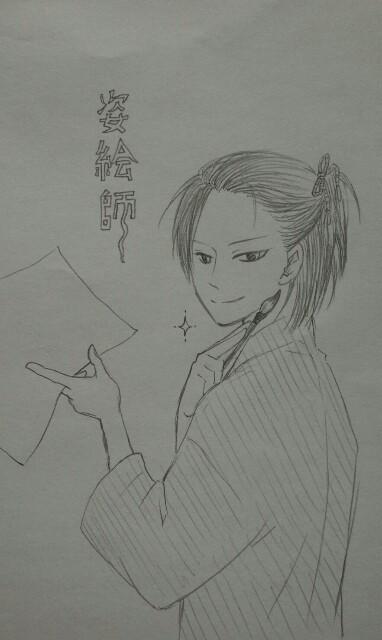 f:id:tanabeitoshi:20170828162146j:plain