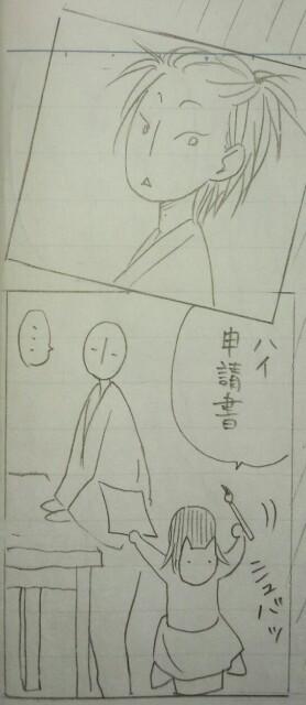 f:id:tanabeitoshi:20170829211102j:plain