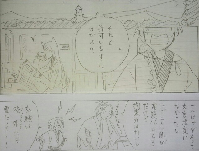 f:id:tanabeitoshi:20170829211116j:plain