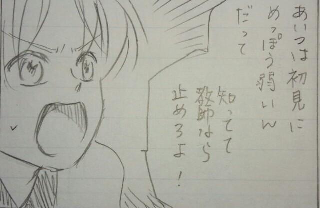 f:id:tanabeitoshi:20170829211222j:plain
