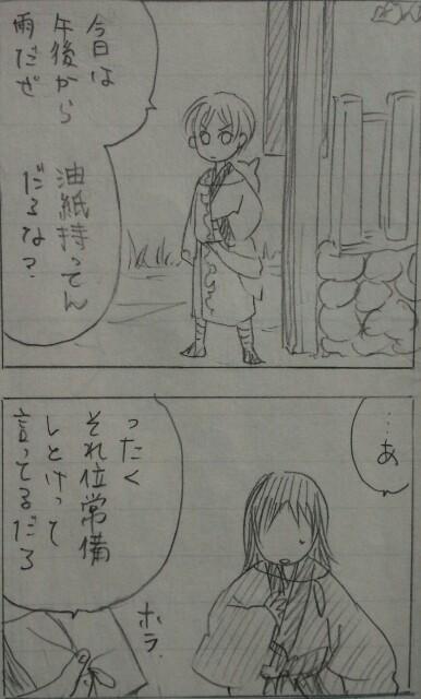 f:id:tanabeitoshi:20170829211250j:plain