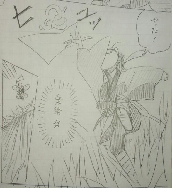 f:id:tanabeitoshi:20170830140016j:plain
