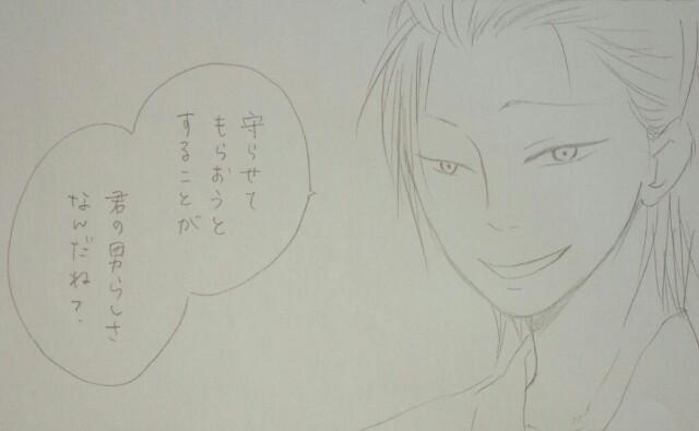 f:id:tanabeitoshi:20170830150548j:plain