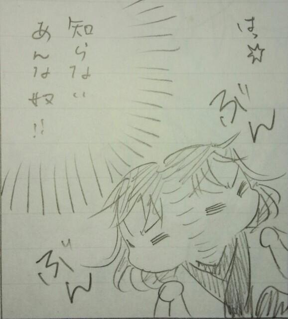 f:id:tanabeitoshi:20170901124552j:plain