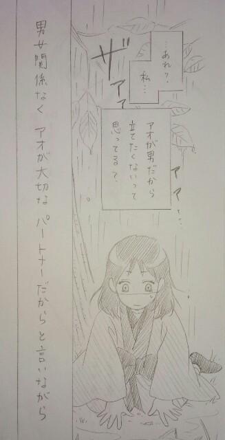 f:id:tanabeitoshi:20170901124640j:plain