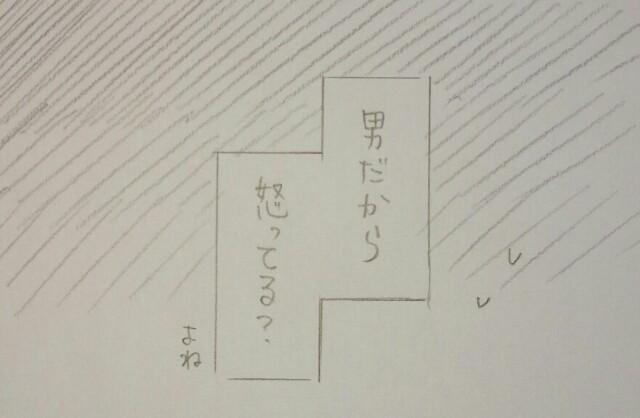 f:id:tanabeitoshi:20170901124644j:plain