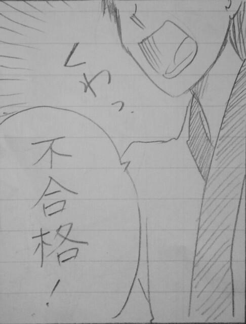f:id:tanabeitoshi:20170902152952j:plain