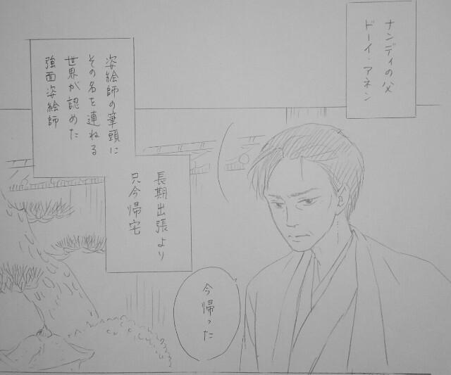 f:id:tanabeitoshi:20170903140044j:plain