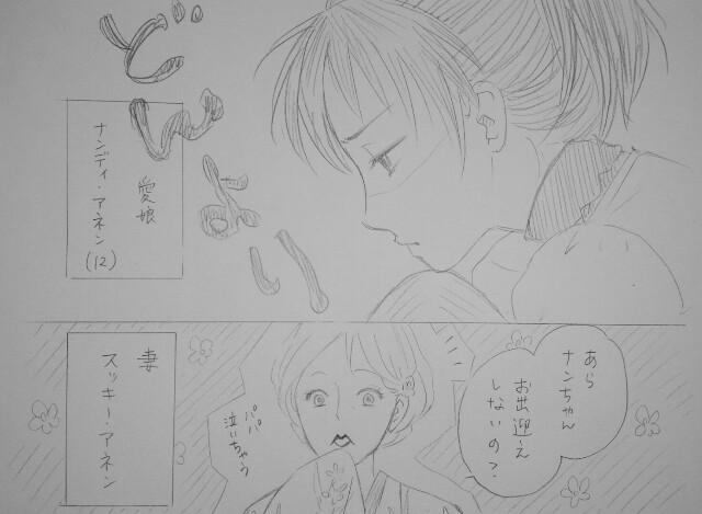f:id:tanabeitoshi:20170903140102j:plain