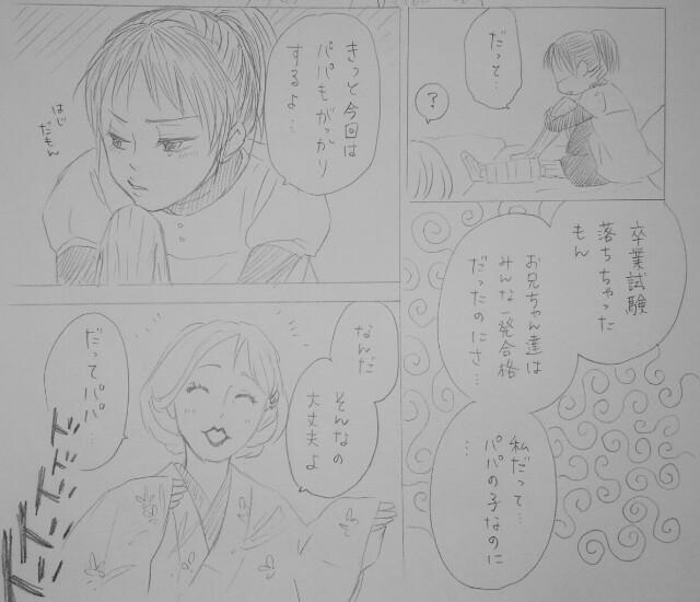 f:id:tanabeitoshi:20170903140107j:plain