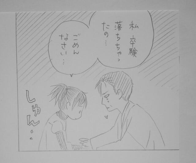 f:id:tanabeitoshi:20170903140120j:plain