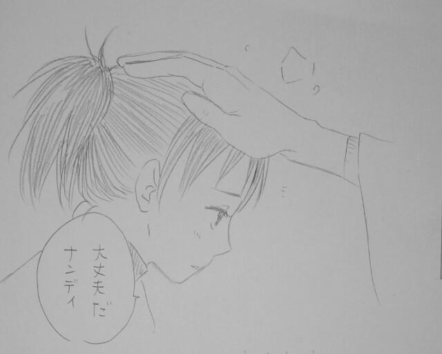 f:id:tanabeitoshi:20170903140128j:plain