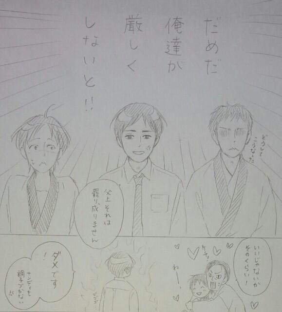f:id:tanabeitoshi:20170903143639j:plain