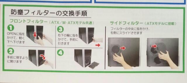 f:id:tanabeitoshi:20170915132823j:plain