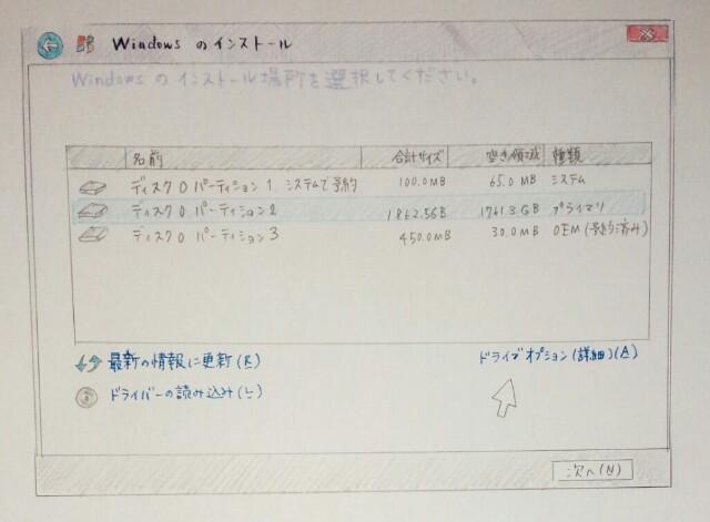 f:id:tanabeitoshi:20170917130046j:plain