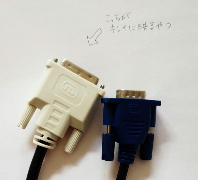 f:id:tanabeitoshi:20170918135945j:plain