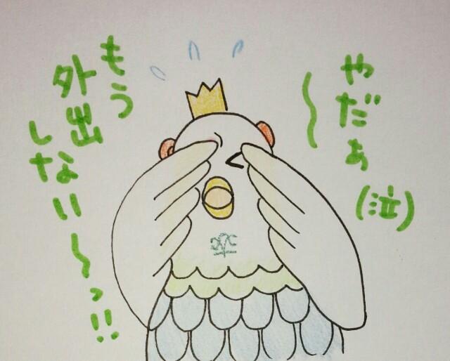 f:id:tanabeitoshi:20170918173224j:plain