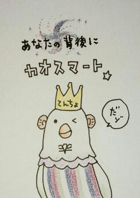 f:id:tanabeitoshi:20170921145735j:plain