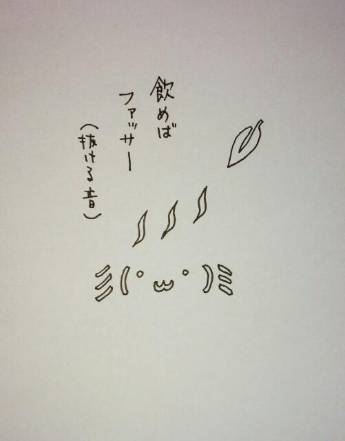 f:id:tanabeitoshi:20170921150245j:plain