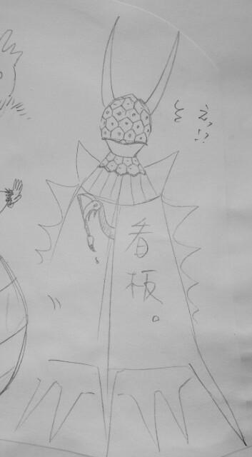 f:id:tanabeitoshi:20170924125033j:plain