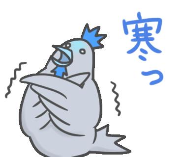 f:id:tanabeitoshi:20171218183617p:plain