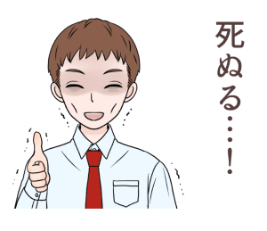 f:id:tanabeitoshi:20180114132716p:plain