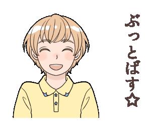 f:id:tanabeitoshi:20180114134339p:plain