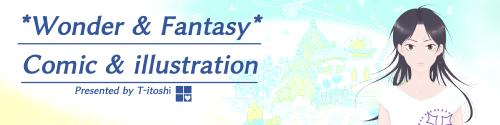 f:id:tanabeitoshi:20180308173846p:plain