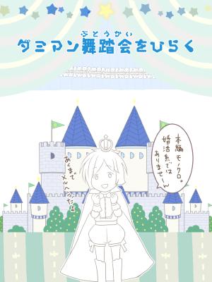 f:id:tanabeitoshi:20180515105544p:plain