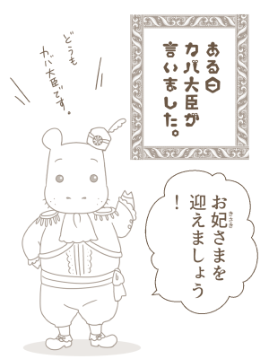 f:id:tanabeitoshi:20180515105610p:plain