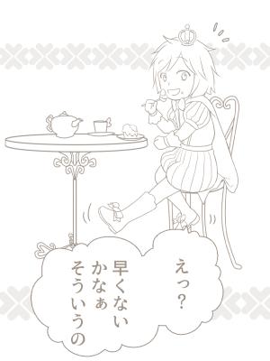 f:id:tanabeitoshi:20180516103444p:plain