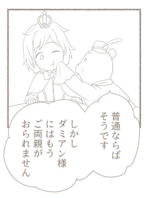f:id:tanabeitoshi:20180517070253p:plain