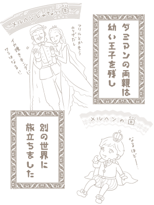 f:id:tanabeitoshi:20180518102324p:plain