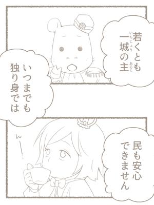 f:id:tanabeitoshi:20180521084347p:plain