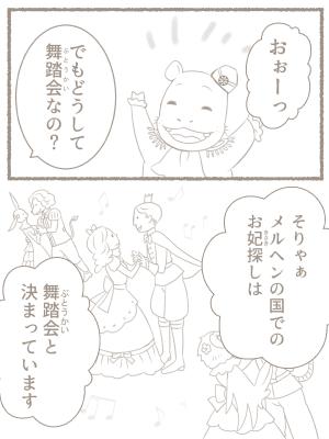 f:id:tanabeitoshi:20180523081832p:plain