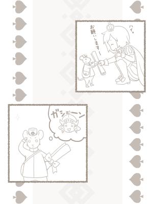 f:id:tanabeitoshi:20180529105753p:plain
