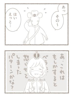 f:id:tanabeitoshi:20180601054020p:plain