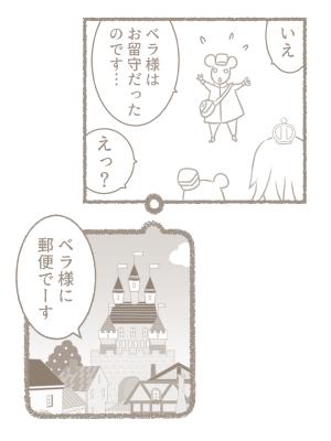 f:id:tanabeitoshi:20180605181848p:plain