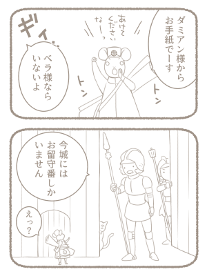 f:id:tanabeitoshi:20180606064124p:plain