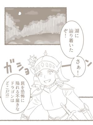 f:id:tanabeitoshi:20180611055413p:plain